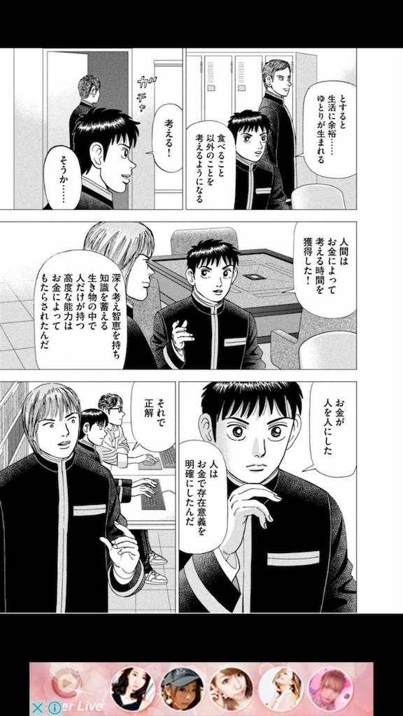 f:id:sakusaku57:20170831184843p:image