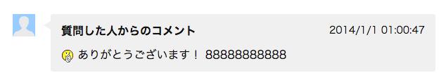 f:id:sakusaku57:20170904114226p:plain