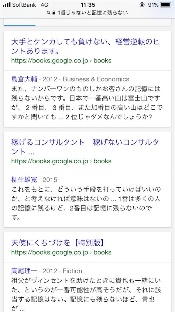 f:id:sakusaku57:20171031114518p:image