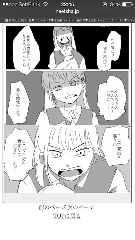 f:id:sakusaku57:20171202125117p:image