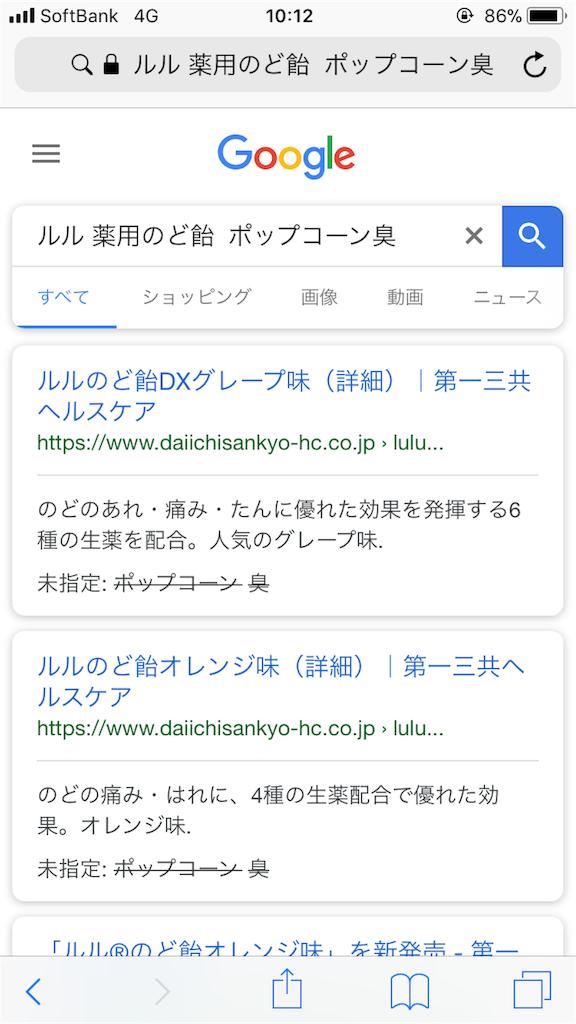 f:id:sakusaku57:20171212101313p:image