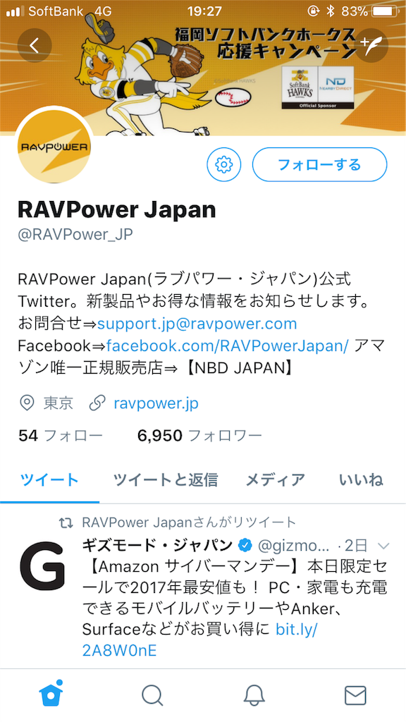 f:id:sakusaku57:20171212192714p:image