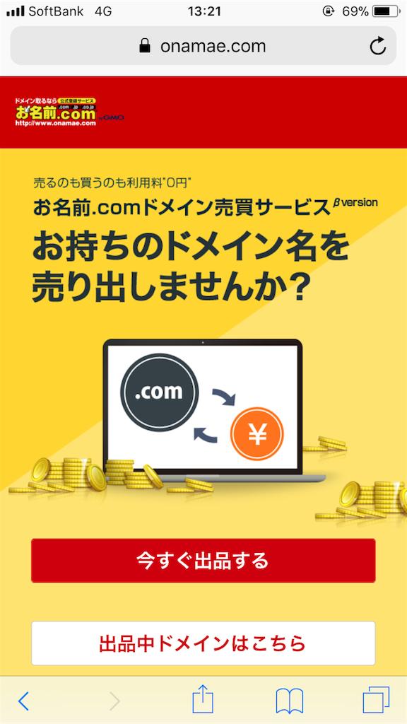 f:id:sakusaku57:20180125132146p:image