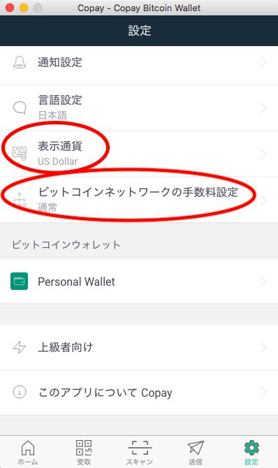 f:id:sakusaku57:20180129170903p:plain