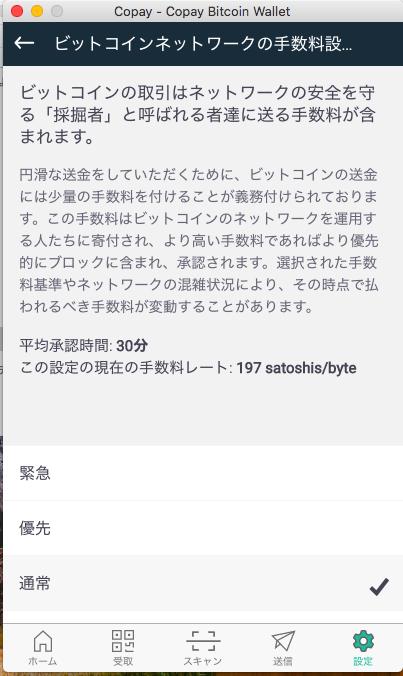f:id:sakusaku57:20180129170947p:plain