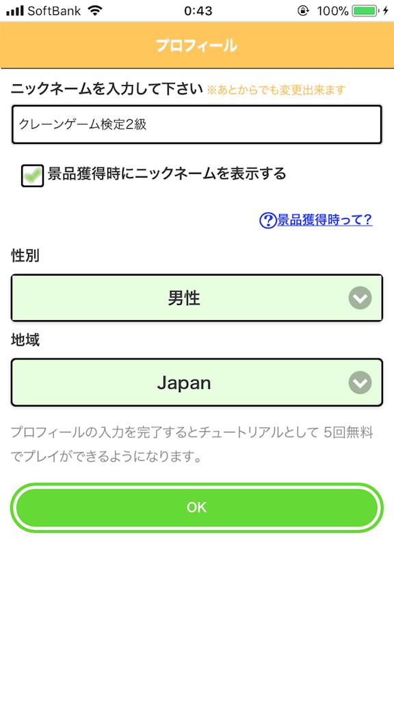 f:id:sakusaku57:20180131012149p:image