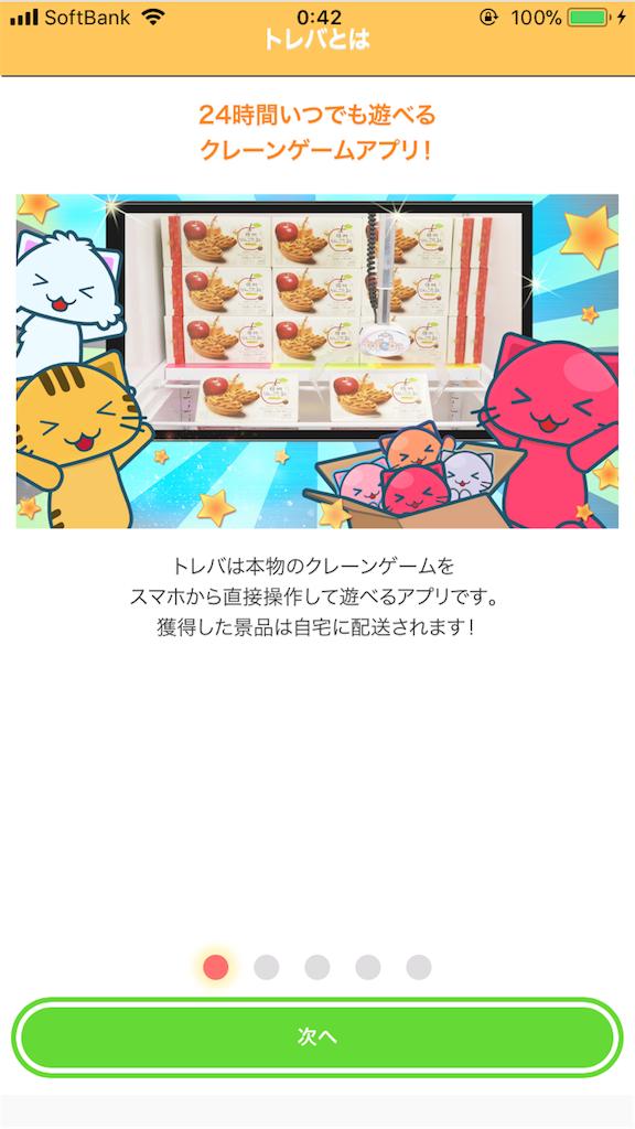 f:id:sakusaku57:20180131012204p:image