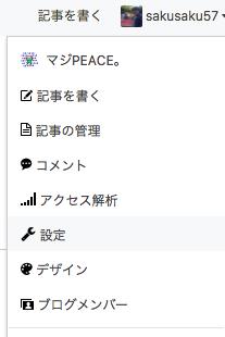 f:id:sakusaku57:20180206200047p:plain