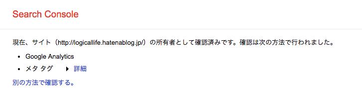 f:id:sakusaku57:20180206200701p:plain