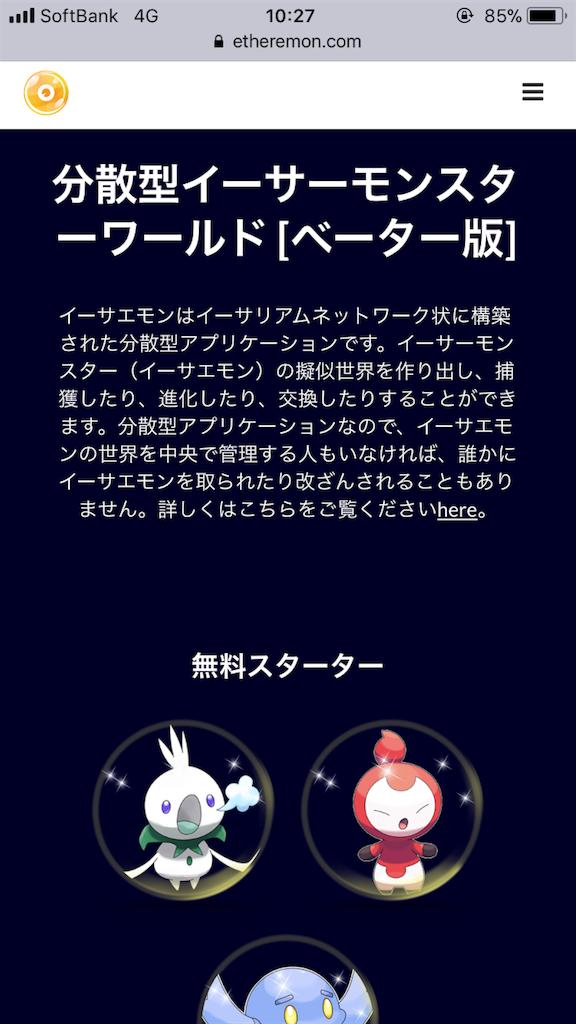 f:id:sakusaku57:20180220094634p:image