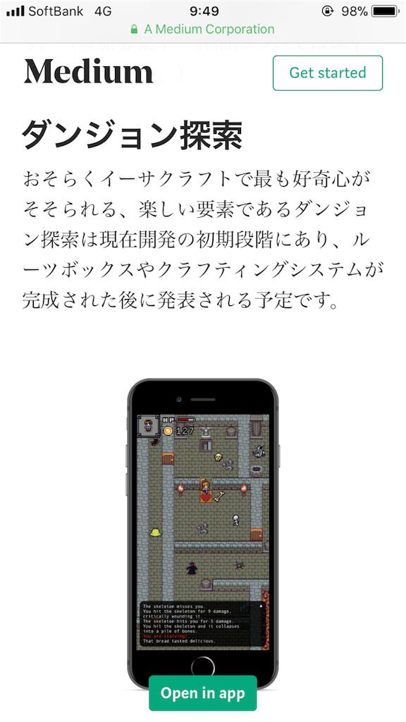 f:id:sakusaku57:20180220095217p:image