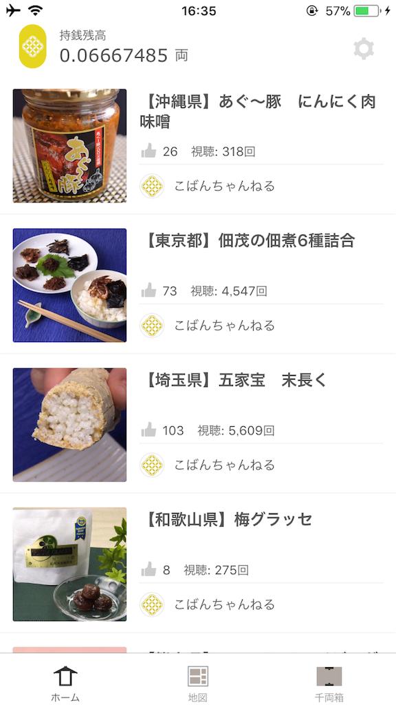 f:id:sakusaku57:20180321163620p:image