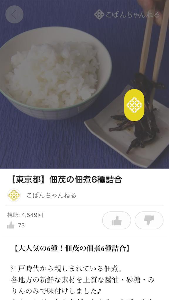 f:id:sakusaku57:20180321163748p:image