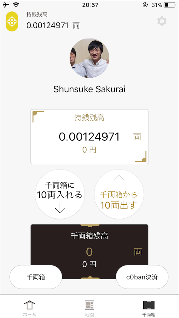 f:id:sakusaku57:20180321163831p:image