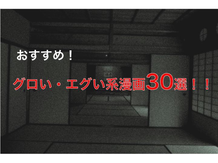 f:id:sakusaku57:20180504123238j:plain