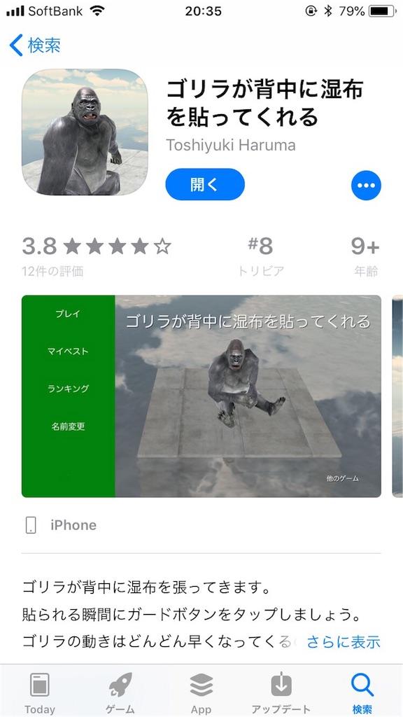 f:id:sakusaku57:20180515090446j:image