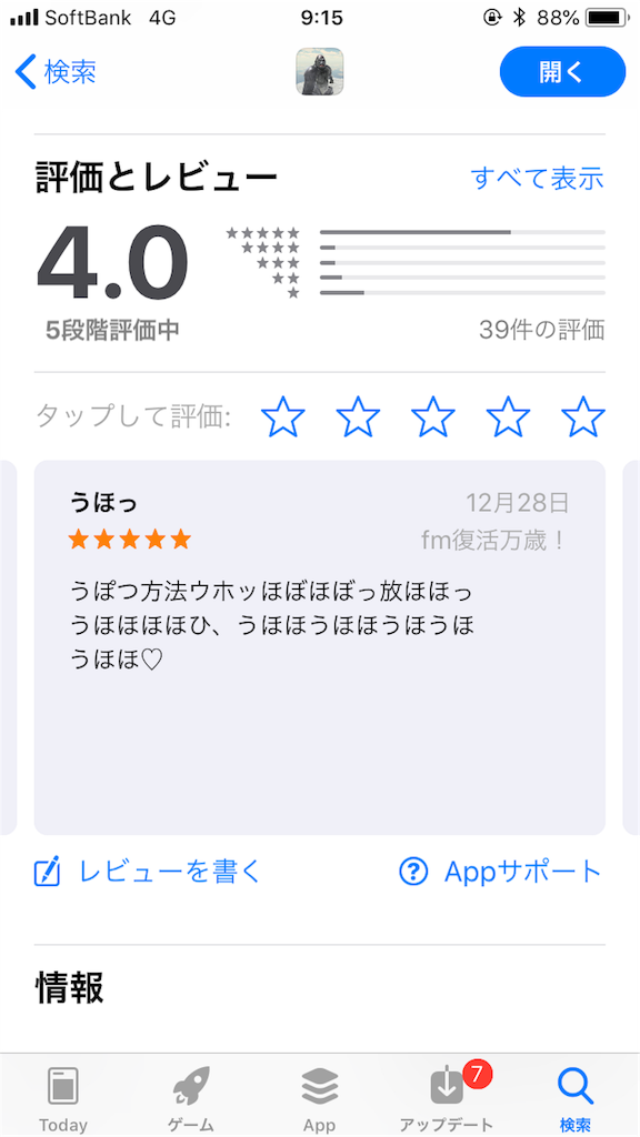 f:id:sakusaku57:20180515091805p:image