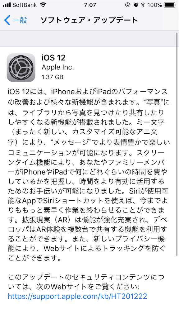 f:id:sakusaku57:20180918095621p:image