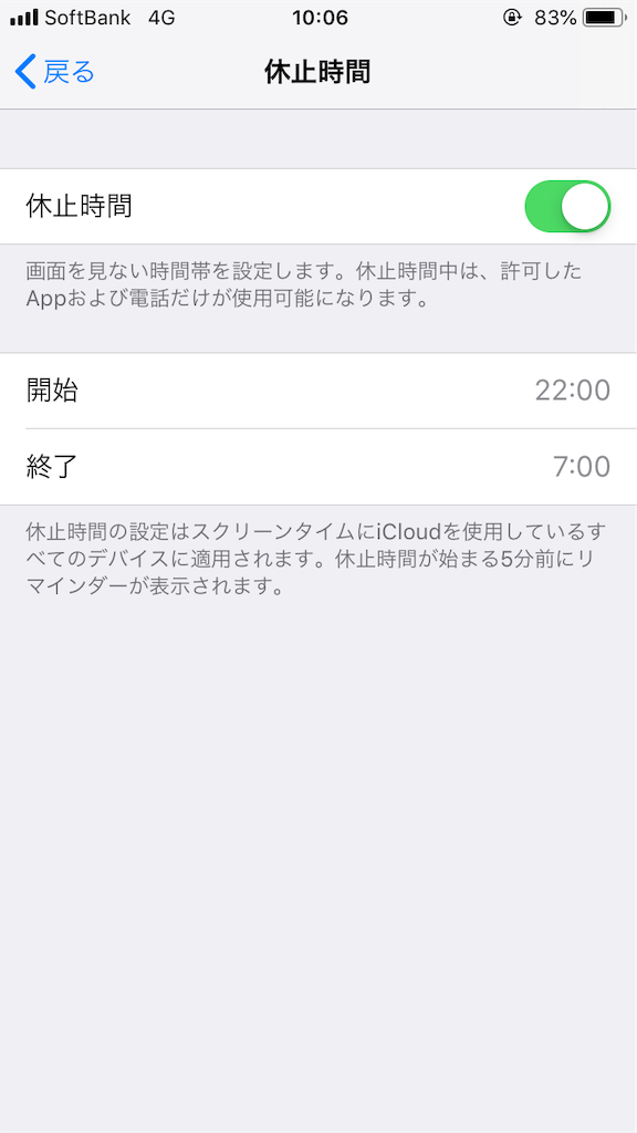 f:id:sakusaku57:20180918100614p:image