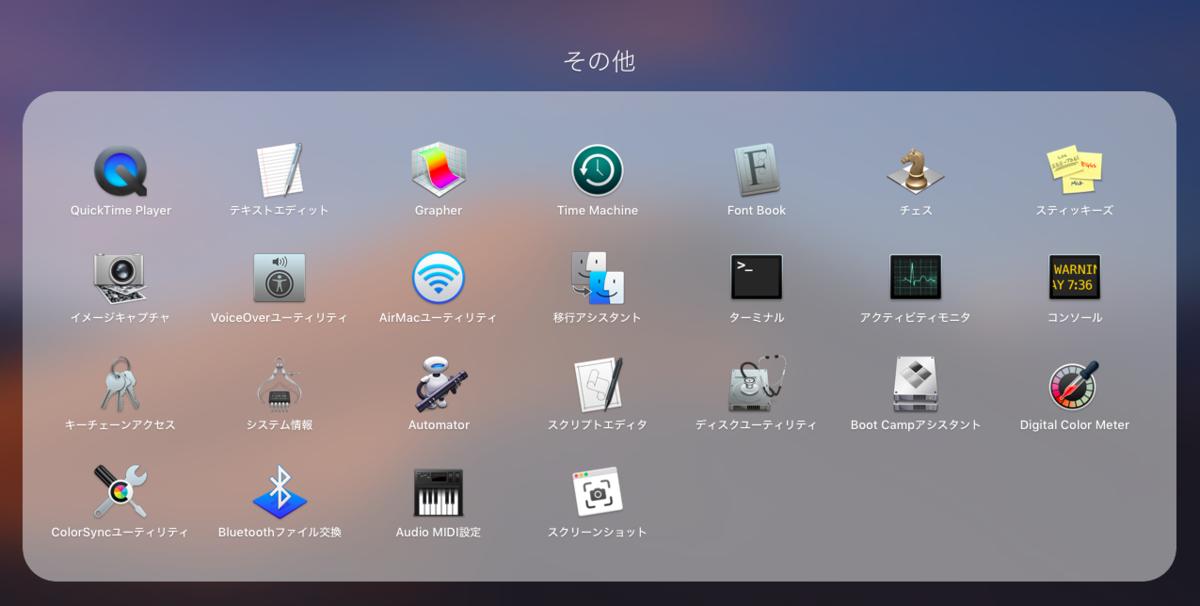 f:id:sakusaku57:20191201165112p:plain