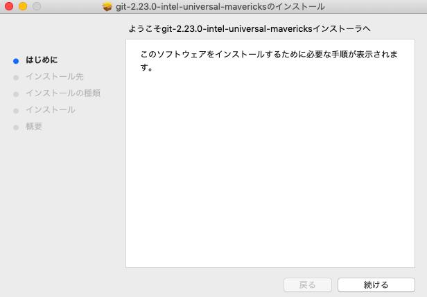 f:id:sakusaku57:20191212011215p:plain