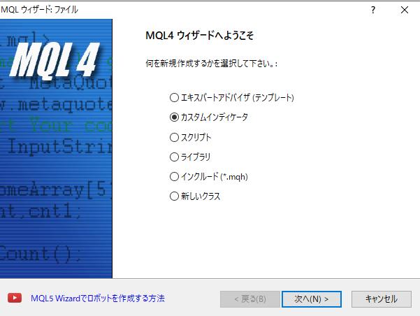 f:id:sakusaku76:20200511222426p:plain