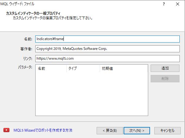 f:id:sakusaku76:20200511222445p:plain