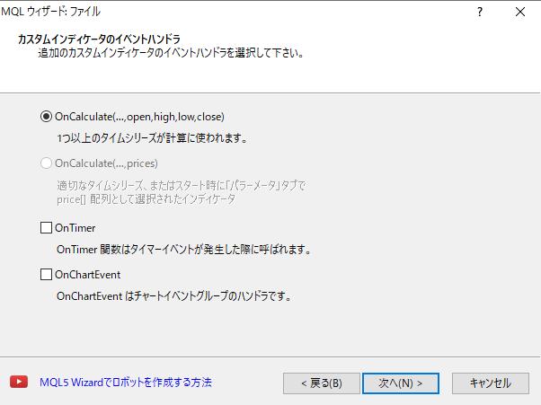 f:id:sakusaku76:20200511222457p:plain