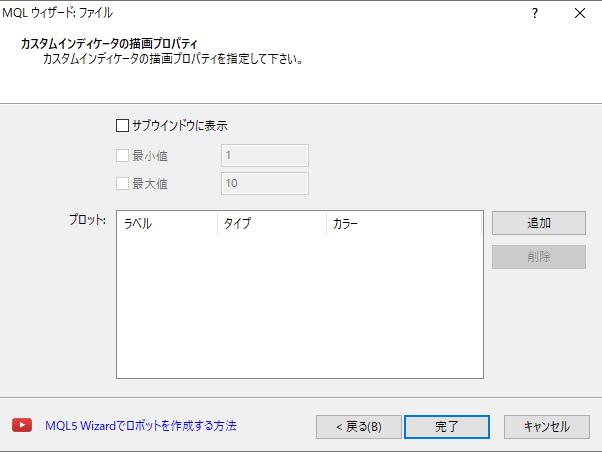 f:id:sakusaku76:20200511224658p:plain