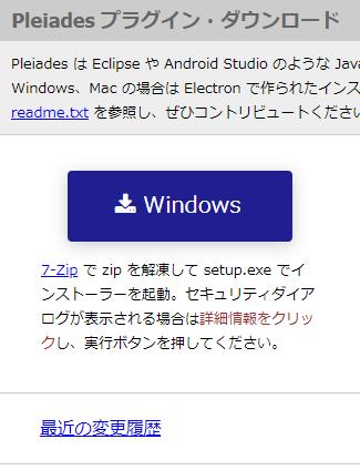 f:id:sakusaku76:20200516233727p:plain