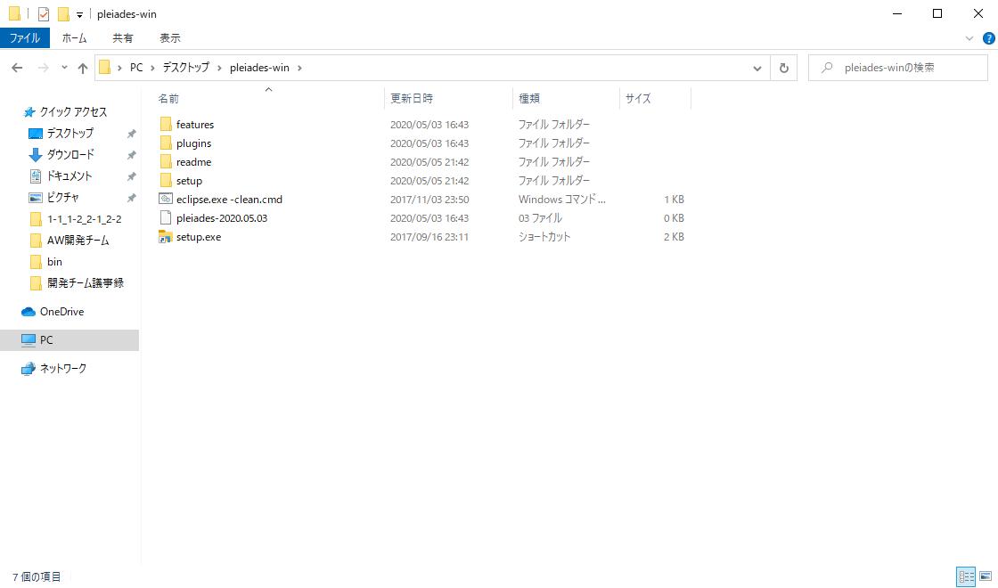 f:id:sakusaku76:20200516233746p:plain