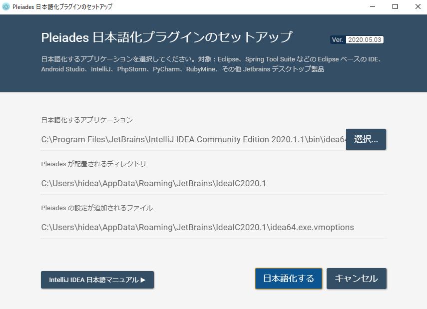 f:id:sakusaku76:20200516233907p:plain