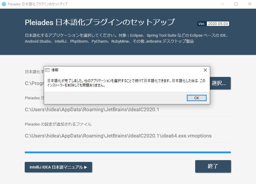 f:id:sakusaku76:20200516233936p:plain