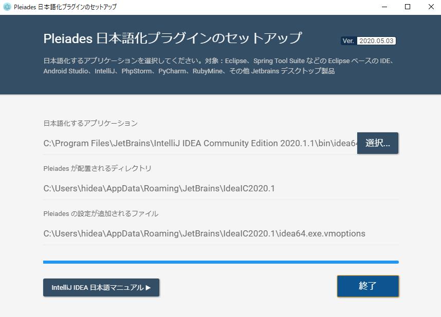 f:id:sakusaku76:20200516234033p:plain