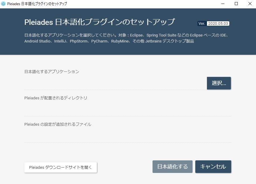f:id:sakusaku76:20200516234132p:plain