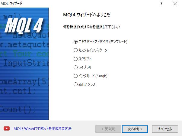 f:id:sakusaku76:20200520075352p:plain