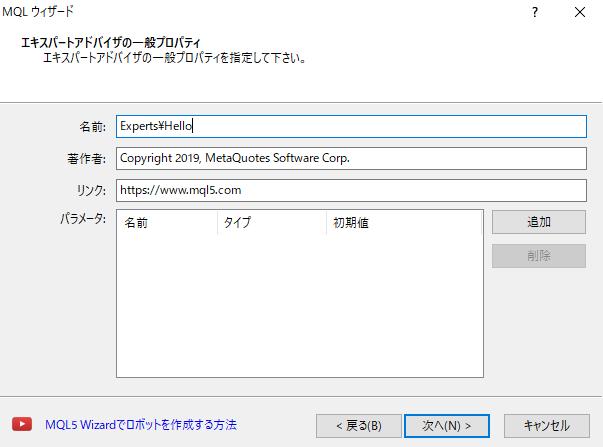 f:id:sakusaku76:20200520075420p:plain