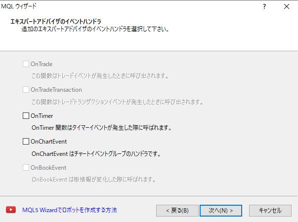 f:id:sakusaku76:20200520075432p:plain