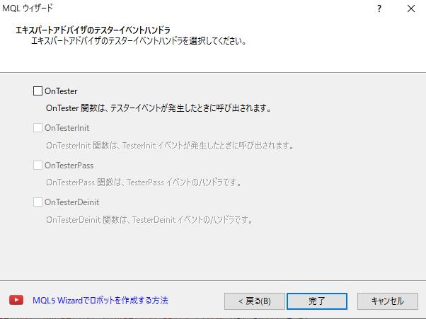 f:id:sakusaku76:20200520075444p:plain