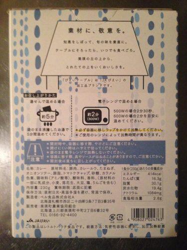 f:id:sakusakuflower0914:20180712160813p:plain
