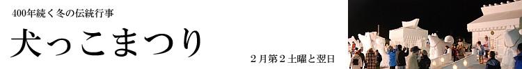 f:id:sakusakuflower0914:20181030163921p:plain