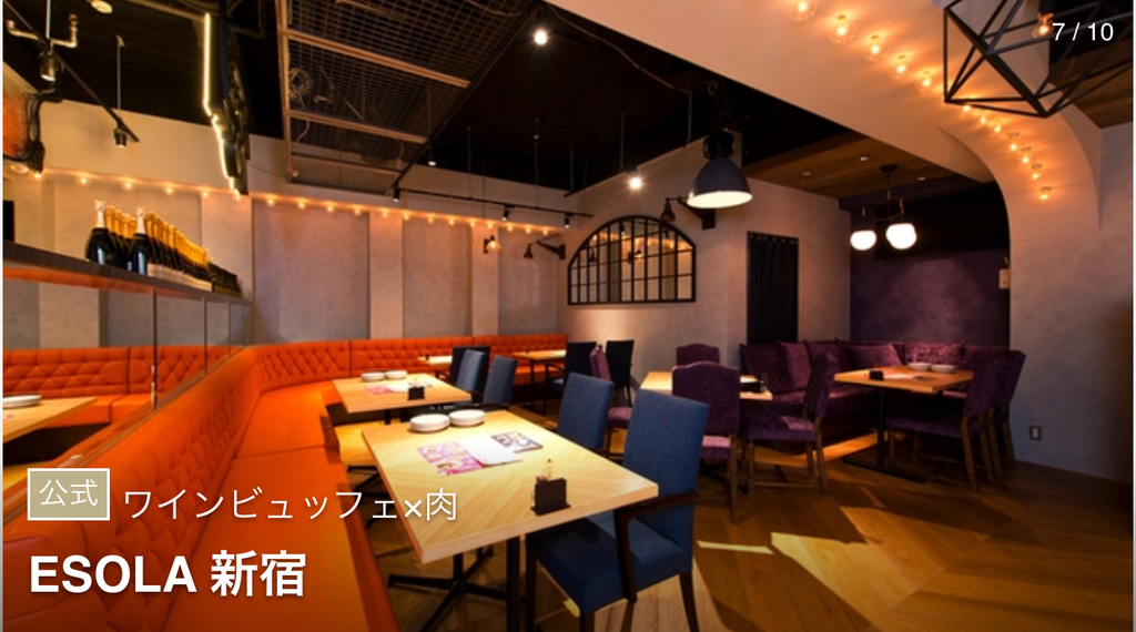 f:id:sakusakuflower0914:20181227144430j:plain