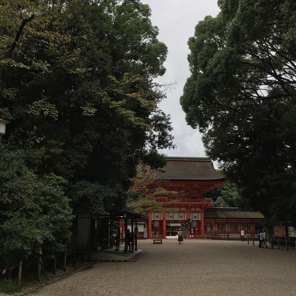 f:id:sakusakukutakuta:20161128014857j:plain