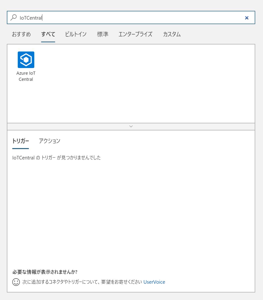 f:id:sakusakulager:20191203215727p:plain