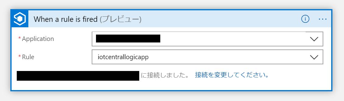 f:id:sakusakulager:20191203215923p:plain