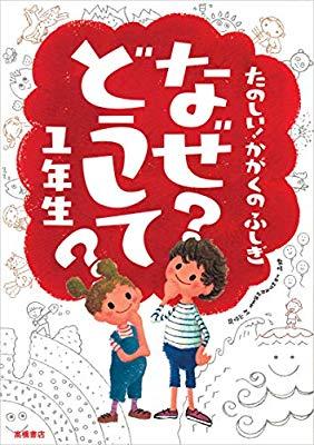 f:id:sakusakura39:20190520215410j:plain