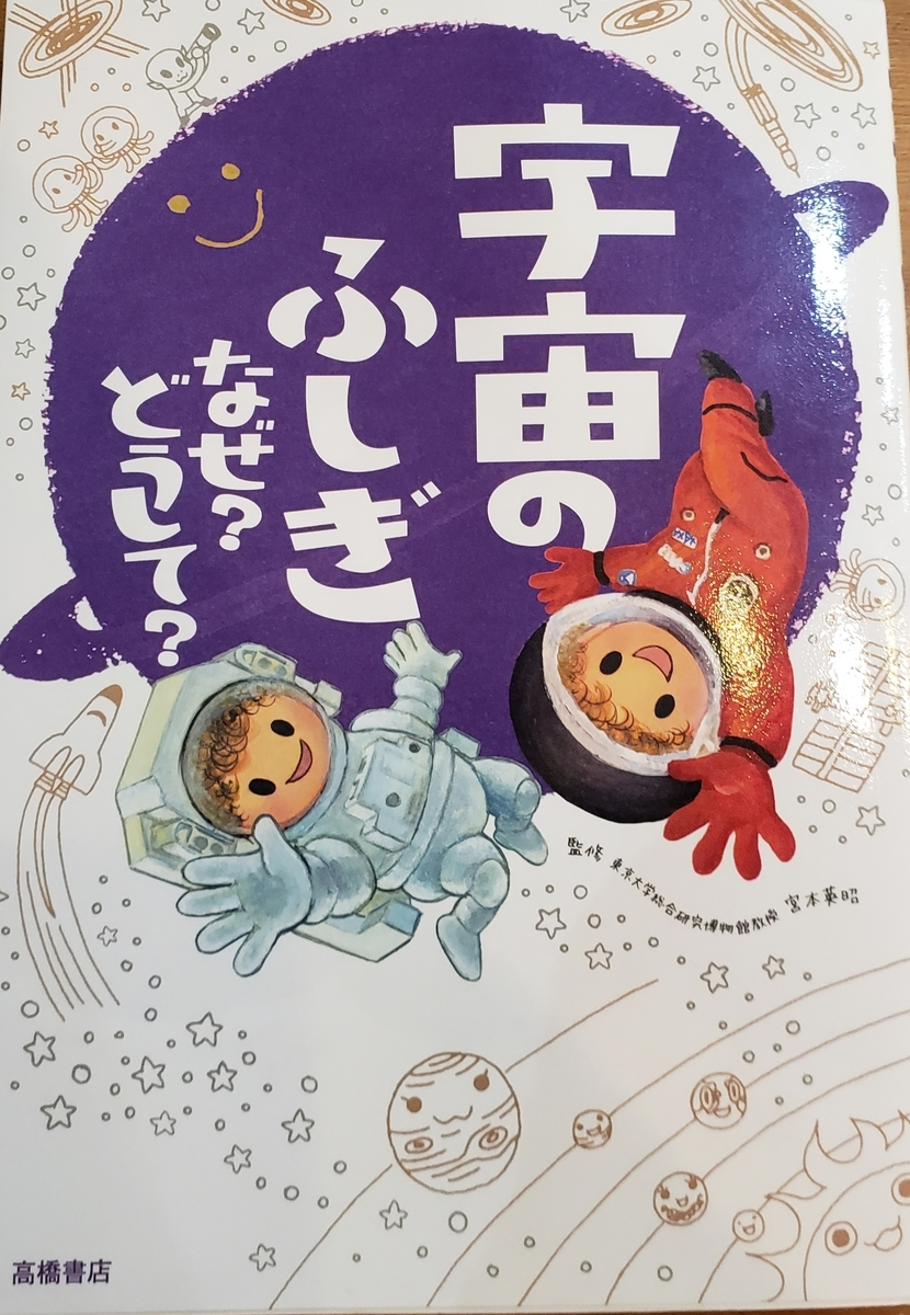 f:id:sakusakura39:20190520215819j:plain
