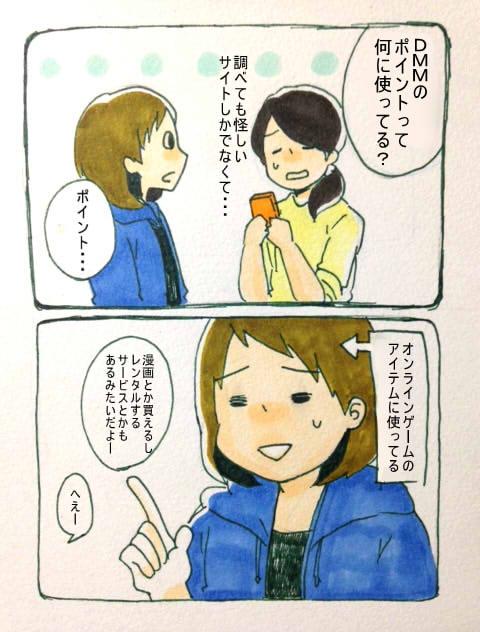 f:id:sakusakusak:20160605121806j:plain