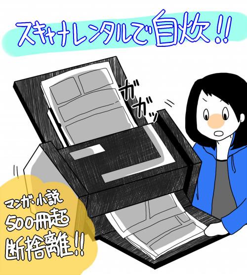 f:id:sakusakusak:20160605220214j:plain