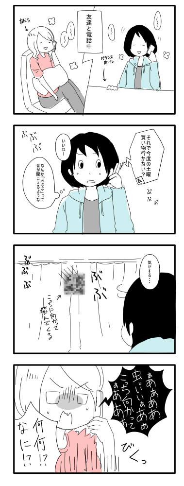 f:id:sakusakusak:20160613220647j:plain